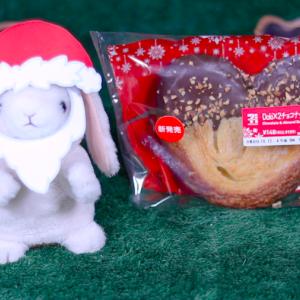 【Doki×2チョコナッツ】セブンイレブン 12月3日(火)新発売、コンビニパン 食べてみた!【感想】