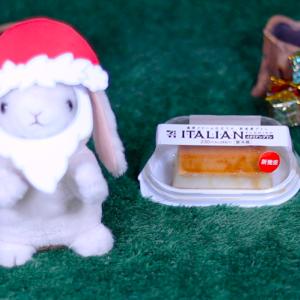 【イタリアンプリン】セブンイレブン 12月3日(火)新発売、コンビニスイーツ 食べてみた!【感想】