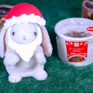 【ビーフシチュー】セブンイレブン 12月5日(木)新発売、コンビニ シチュー 食べてみた!【感想】