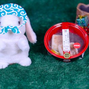 【北海道産小豆を味わうおしるこ】セブンイレブン 12月26日(木)新発売、コンビニ スイーツ 食べてみた!【感想】