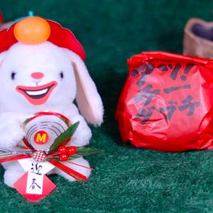 【アツ!チーダブチ】マクドナルド 1月7日(火)新発売、ブアツく生きよう 第1弾 食べてみた!【感想】