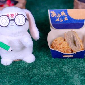 【あふれメンチ】ローソン 1月14日(火)新発売、ローソン コンビニ 揚げ物 食べてみた!【感想】