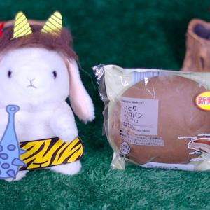 【しっとりチョコパン ベルギーチョコ】ローソン 1月28日(火)新発売、コンビニ パン 食べてみた!【感想】