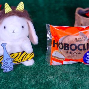 【ホボクリム ほぼほぼクリームのシュー ショコラ】ローソン 1月28日(火)新発売、コンビニ スイーツ 食べてみた!【感想】