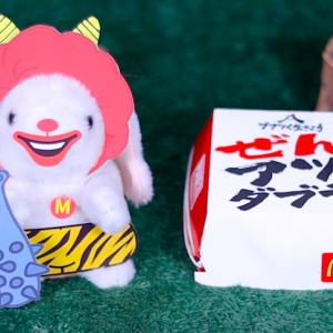 【ぜんアツ!ダブチ】マクドナルド 1月29日(水)新発売、ブアツく生きよう 第3弾 食べてみた!【感想】