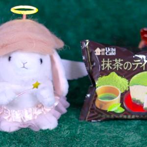 【ウチカフェ 抹茶のティラミス】ローソン 2月4日(火)新発売、コンビニ アイス 食べてみた!【感想】