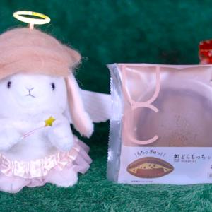 【どらもっち ショコラ&ホイップ】ローソン 2月4日(火)新発売、コンビニ スイーツ 食べてみた!【感想】