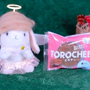 【とろチ~ とろっとショコラチーズ】ローソン 2月4日(火)新発売、コンビニ スイーツ 食べてみた!【感想】
