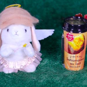 【さつまいもオレ】ファミリーマート 2月4日(火)新発売、ファミマ コンビニ ドリンク 飲んでみた!【感想】
