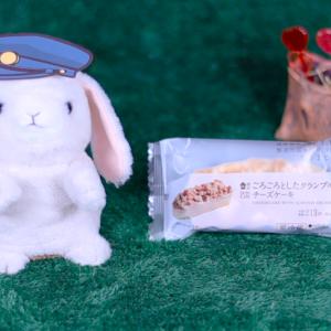 【ごろごろとしたクランブルのチーズケーキ】ローソン 2月11日(火)新発売、コンビニ スイーツ 食べてみた!【感想】