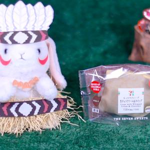 【クレープ 生チョコクリーム&ホイップ】セブンイレブン 2月18日(火)新発売、セブン コンビニ スイーツ 食べてみた!【感想】