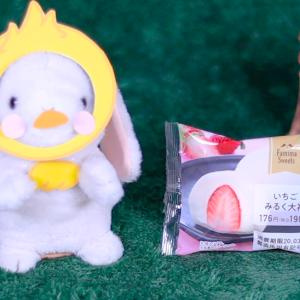 【いちごみるく大福】ファミリーマート 2月25日(火)新発売、ファミマ コンビニ スイーツ 食べてみた!【感想】