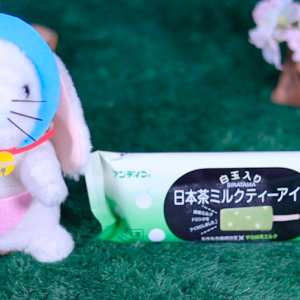 【日本茶ミルクティーアイス】ファミリーマート 3月3日(火)新発売、ファミマ コンビニ スイーツ アイス 食べてみた!【感想】