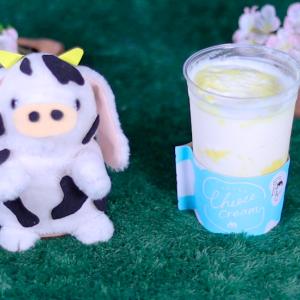 【まぜるシェイク チーズクリーム】モスバーガー 3月19日(木)新発売、モス シェイク 飲んでみた!【感想】