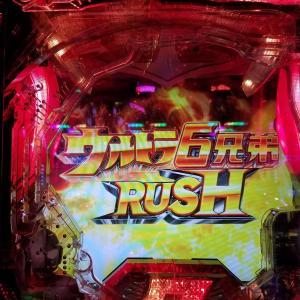 【ウルトラ6兄弟】初めてのRUSHに突入!!継続率85%の破壊力やいかに。2020年1月23日