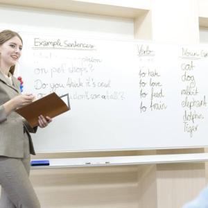 Web集客に力を入れている恵比寿周辺の英会話教室7選
