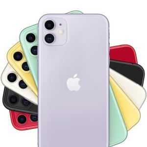 【2019年11月】iPhone11 最安値(3キャリア+Apple)