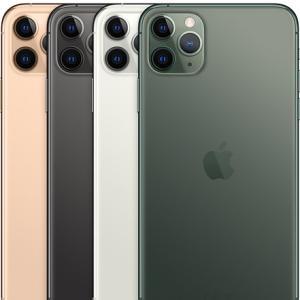 【2019年11月】iPhone11ProMax 最安値(3キャリア+Apple)