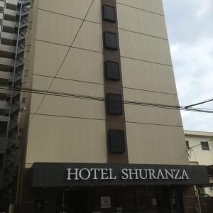 【泊まってきた】千葉中央駅のホテルシュランザCHIBAの口コミ・レビュー【大浴場あり】