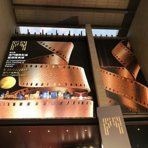 マカオ国際映画祭に行ってきた!日本からの豪華ゲストも!当日の様子と感想をまとめました