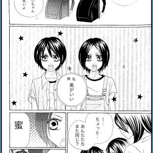 読み切り過去漫画3 その③