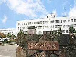 2021年度金沢医科大学入試変更点