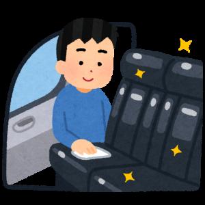 【車内をスッキリ!】車内クリーニンググッズご紹介!