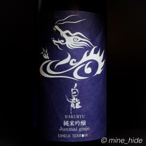 12月に呑んだ日本酒まとめ。