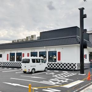 富士市のくら寿司はいつオープン予定?最新情報をお届け