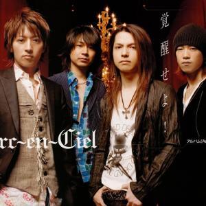 【L'Arc〜en〜Ciel】 アリーナツアー4公演のライブビューイングを公開