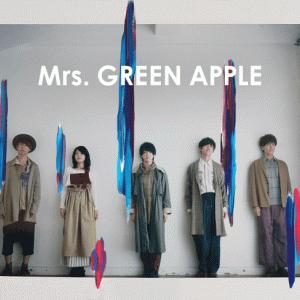 【Mrs. GREEN APPLE】大森元貴  楽曲『春愁』についてラジオで回答