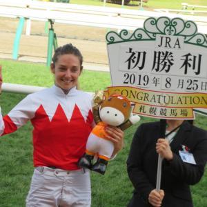 【ミシェル騎手】1月27日から3月31日まで、南関東4競馬場を中心に騎乗