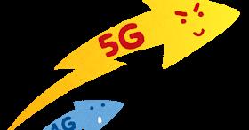 5Gが実現すると何ができる?推進派と否定派で議論