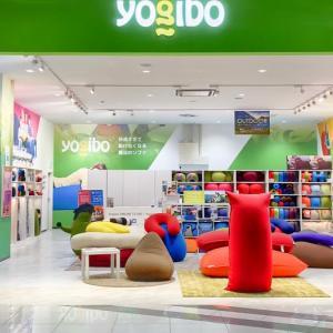 ショッピングモールにはyogiboを絶対入れるべき