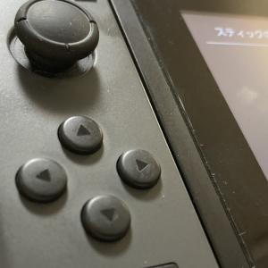 任天堂スイッチのジョイコンが壊れる理由。 修理方法・再発防止も併せて紹介