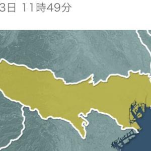 東京都100人超え感染はなぜ起こったか?『夜の街』は訂正すべき理由