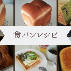 過発酵したパン生地を、そのまま食パン型で焼いたら犬パンできました