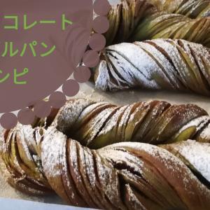 抹茶チョコレートマーブルパンレシピ|HBの生地コースで簡単!