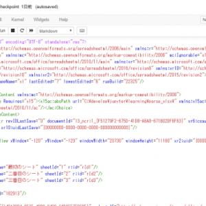PythonでExcelファイルを操作する!(1) /実はzip圧縮ファイルだって知ってました?