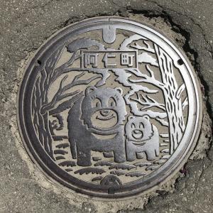 【秋田県】北秋田市(旧阿仁町)のマンホール