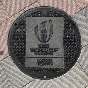 【東京都】調布市のマンホール 13