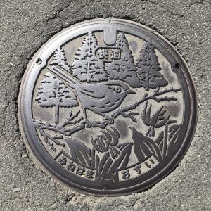 【秋田県】八峰町(旧峰浜村)のマンホール