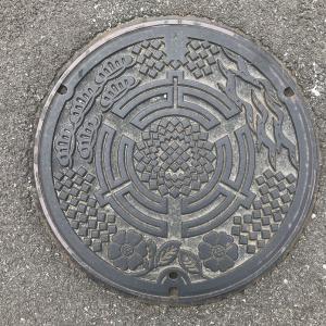 【青森県】大間町のマンホール