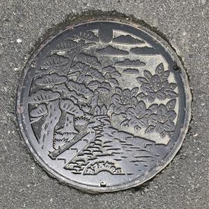 【山形県】高畠町のマンホール 2
