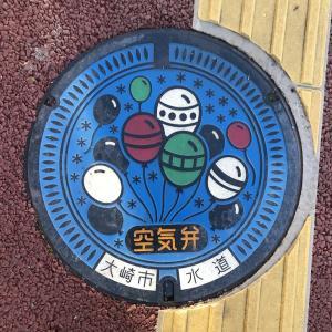 【宮城県】大崎市のマンホール