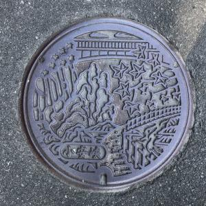 【秋田県】湯沢市(旧皆瀬村)のマンホール