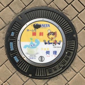 【宮城県】ベガルタ仙台のマンホール