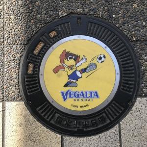 【宮城県】ベガルタ仙台のマンホール 7