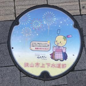 【埼玉県】狭山市のマンホール 3