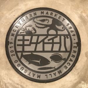 【千葉県】松戸市のマンホール 3